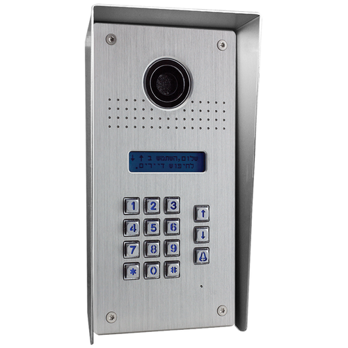 Telephone Entry  Intercom for buildings