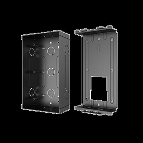Akuvox R26P wall mounting