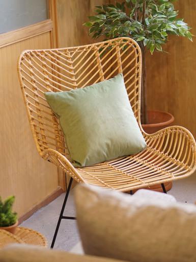 Lounge Chair Bogota