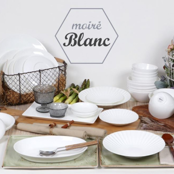Moire Blanc 20-Piece Home set, Serving for 4
