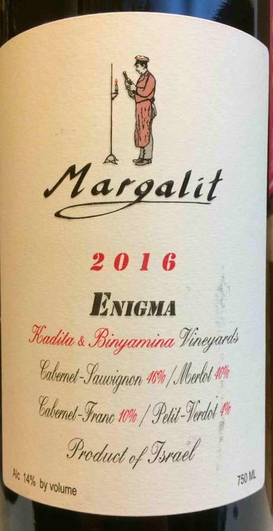 Margalit Enigma 2016