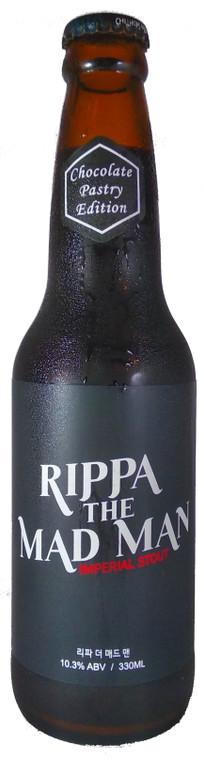 Chillhops Rippa The Mad Man Chocolate Pastry Imperial Stout