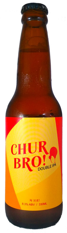 Chillhops Chur Bro! Double IPA