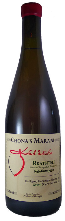 Chona's Marani Rkatsiteli 2019 Kakheti Dry Amber Wine
