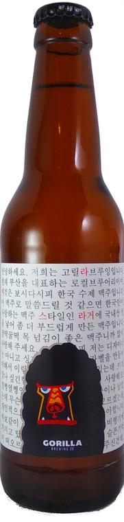 Gorilla Korean Rice Lager