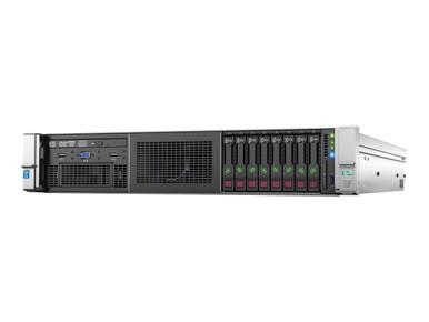 826682-B21 -- HPE ProLiant DL380 Gen9 Base - Server - rack-mountable - 2U - 2-way - 1 x Xeon E5-2620V4 / 2.1 GHz -