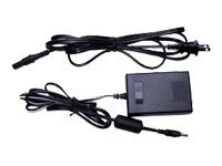 70-0497-100 -- Xerox Flatbed ADF Power Supply Kit - Power adapter - for Visioneer 9450, 9650, 9650i, Xero