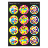 Showtime!/Popcorn Stinky Stickers¨, 48 Count
