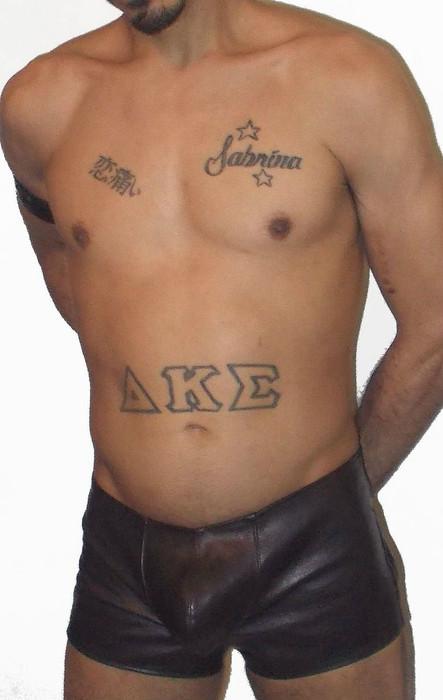 open back lace back leather shorts