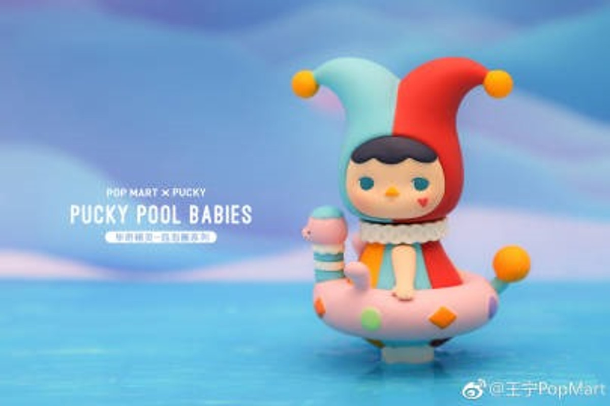 POP MART PUCKY Mini Figure Designer Toy Figurine Pool Babies Pinky Duck Baby