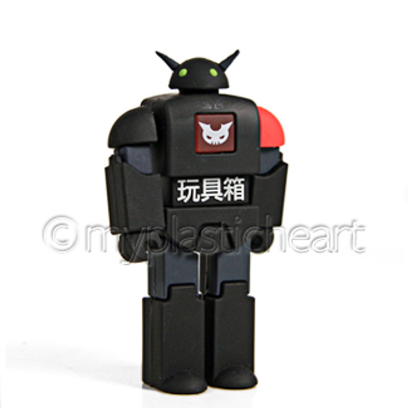 Nekobot 2GB USB : Black