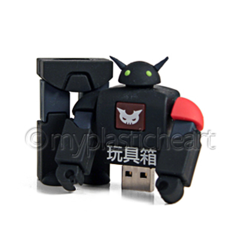 Nekobot 2GB USB : Black
