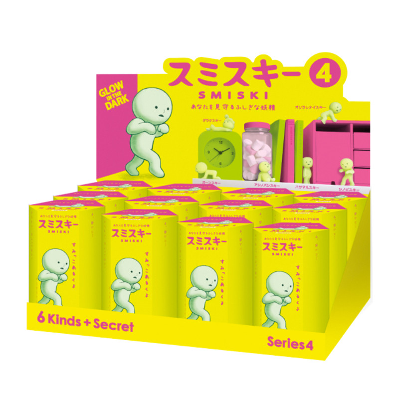 Smiski Glow in the Dark Series 4 : Case of 12