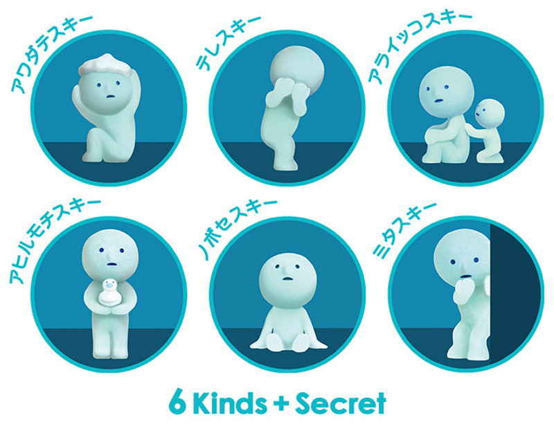 Smiski Glow in the Dark Bath Series : Blind Box