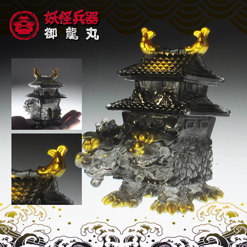 Mini Yu Shou Long : Black King