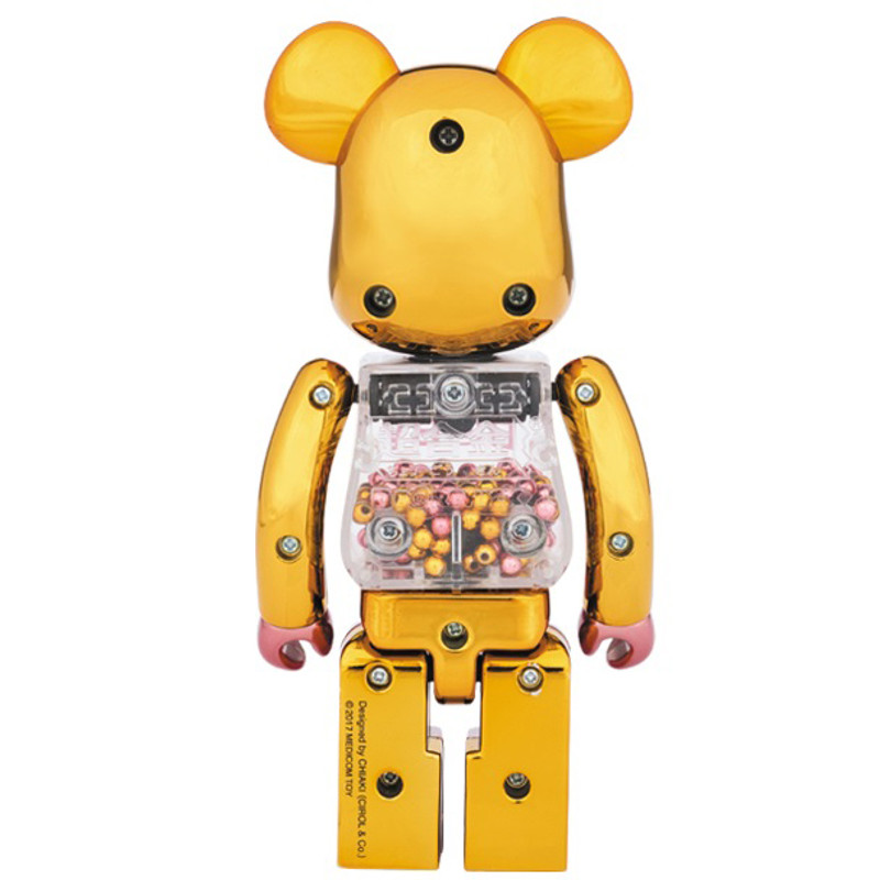 Super Alloy My First Be@rbrick 200% :  Pink & Gold