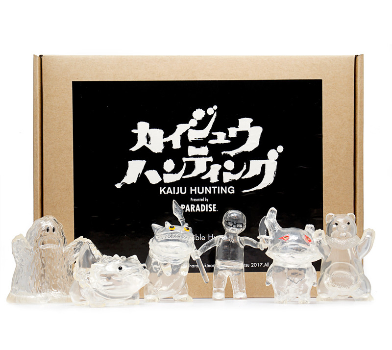 Kaiju Hunting : The Invisible Hunting Figure Set