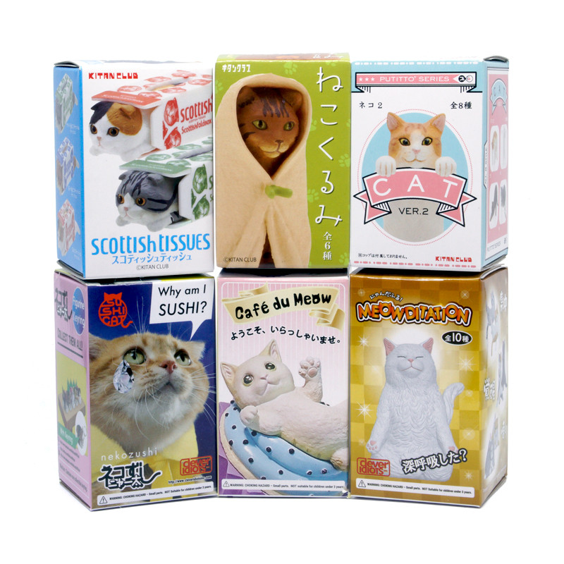 Holiday Bundle : Cats