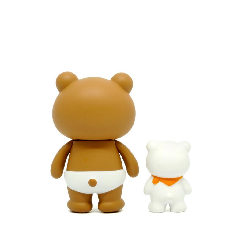 Nappy Bear 2.0