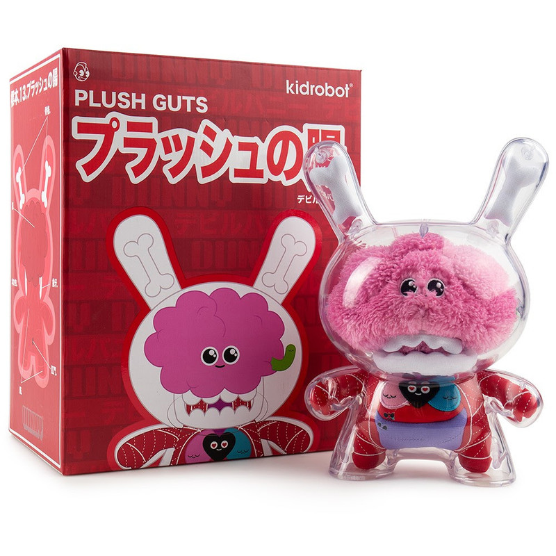 Dunny 8 inch : Plush Guts
