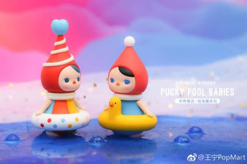 Pucky Pool Babies Mini Series : Blind Box