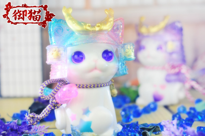 Ohonneko : Starry PRE-ORDER SHIPS JUN 2018