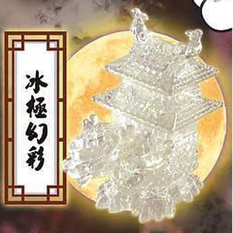 Gacha Mini Yu Shou Long