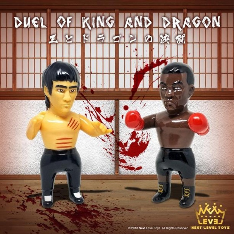 Fight Of The Century Set :  Duel of King and Dragon PRE-ORDER SHIPS JUN 2018