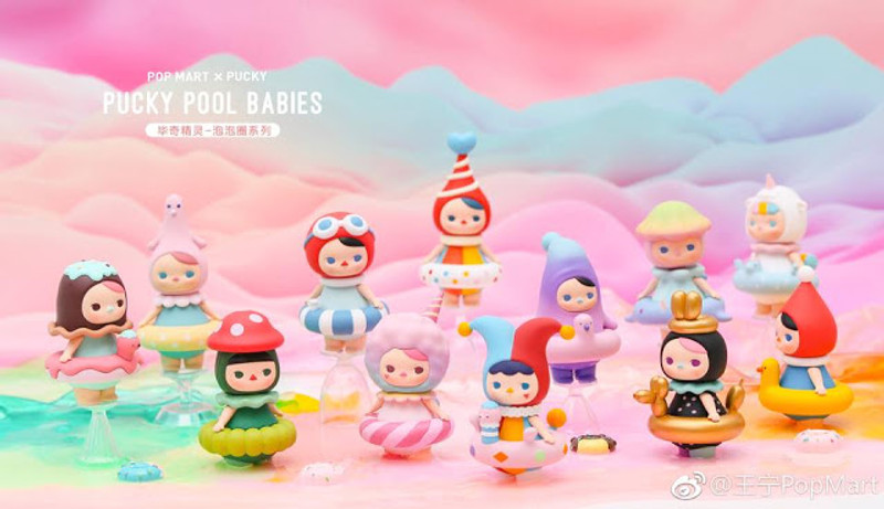 Pucky Pool Babies Mini Series : Open Blind Box