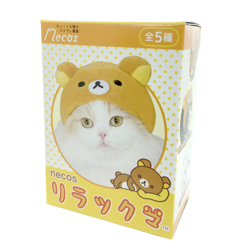 Cat Cap Rilakkuma : Blind Box