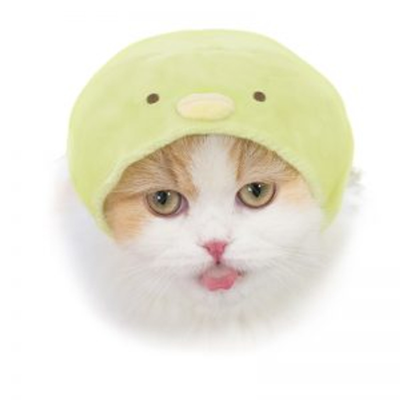 Cat Cap Sumikkogurashi  : Blind Box