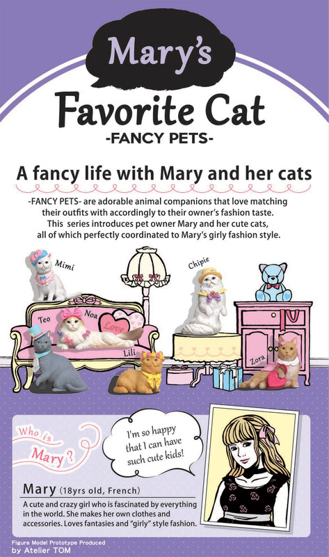 Fancy Pets : Mary's Favorite Cat Blind Box