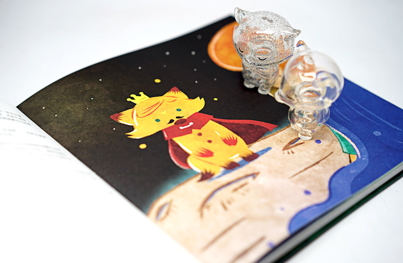 Jobi the Moon Fox - The Neverending Story picture book