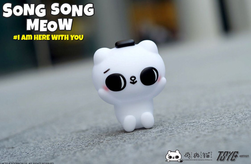 Song Song Meow Mini Series : Blind Box