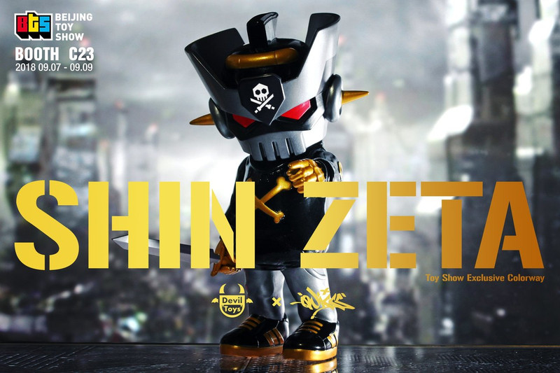 Shin Zeta