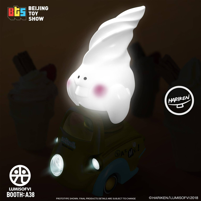 Lumisofvi : Softrolls White Set (Mini Figure with Light-up Car + Base)