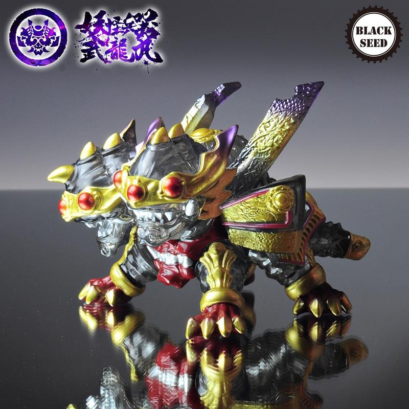 Mini Yu Wu Long