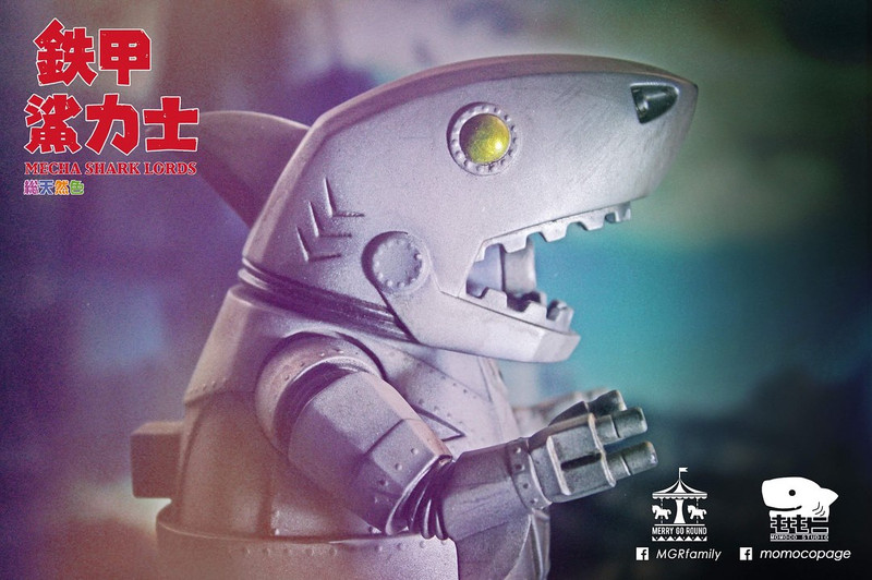 Ironclad Shark PRE-ORDER SHIPS NOV 2018