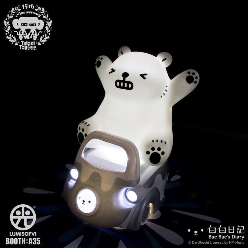 Lumisofvi : Bac Bac Random Face Set (Mini Figure with Light-up Car)