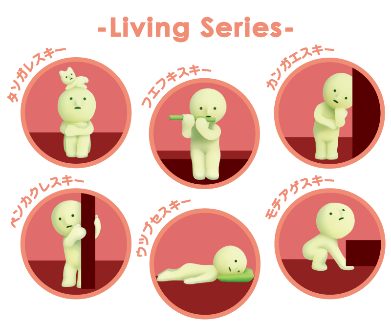 Smiski Glow in the Dark Living Series : Blind Box