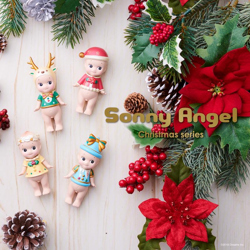 Sonny Angel Christmas Series 2018 : Blind Box