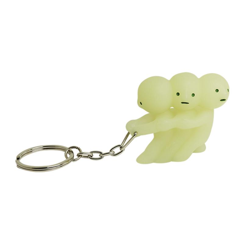 Smiski Glow in the Dark Keychains