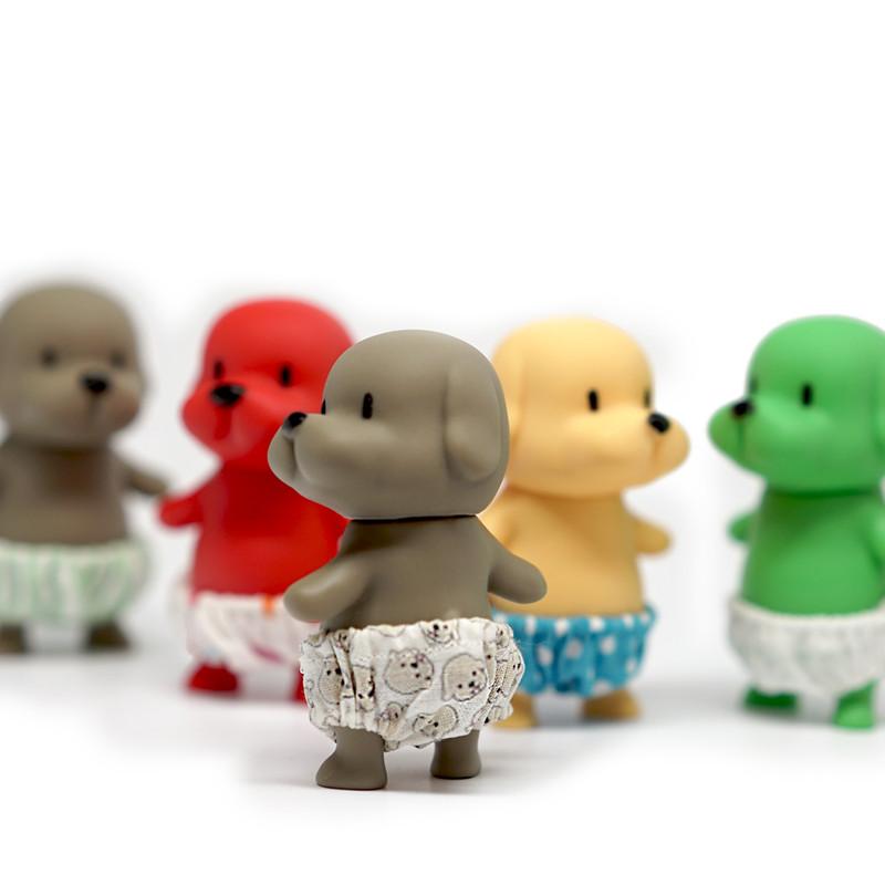 Baby Nappy Dog