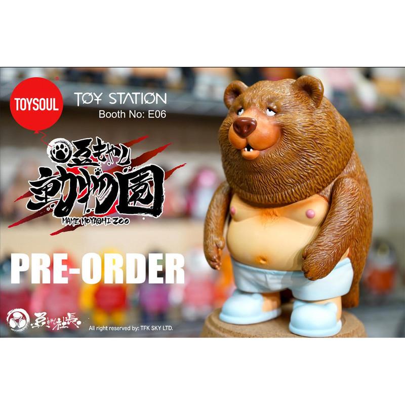 Nobi Bear PRE-ORDER SHIPS MAR 2019