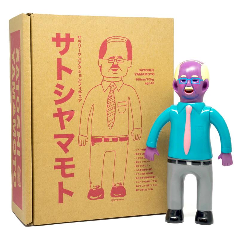 Satoshi Yamamoto : Purple