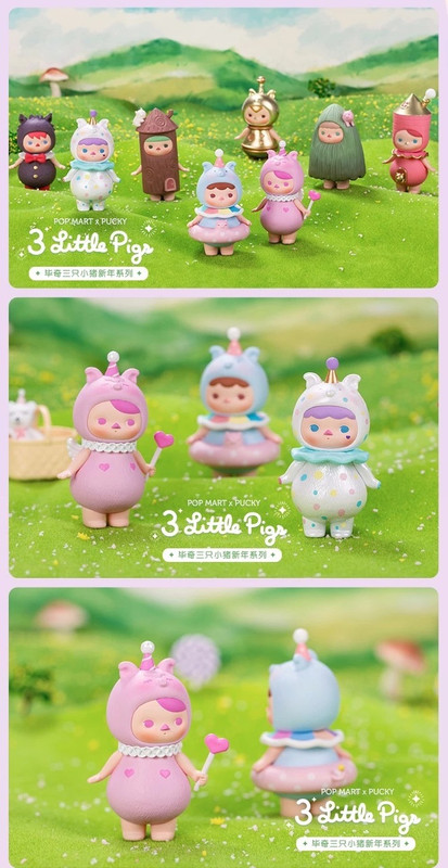 Pucky 3 Little Pigs Mini Series : Box Set