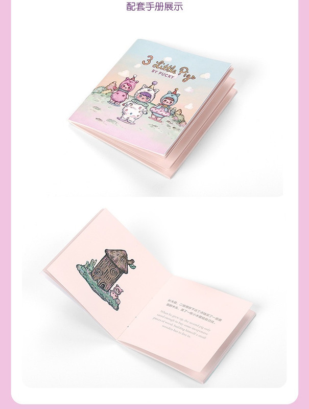 Pucky 3 Little Pigs Mini Series : Box Set