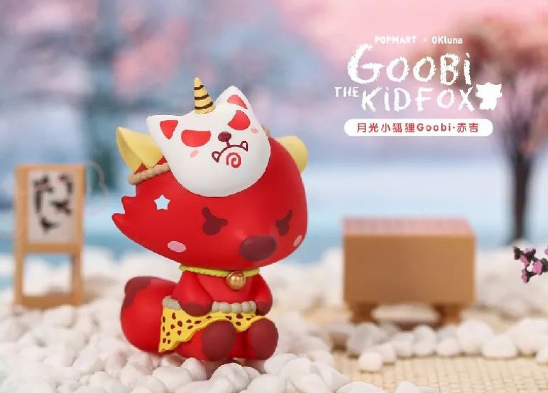 Goobi the Kid Fox Mini Series : Blind Box SHIPS FEB 2019