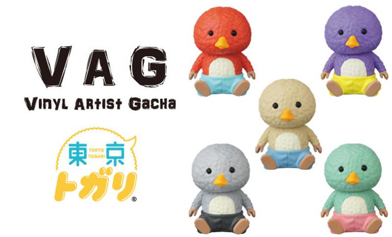 Vinyl Artist Gacha Series 19 : Tokyo Togari