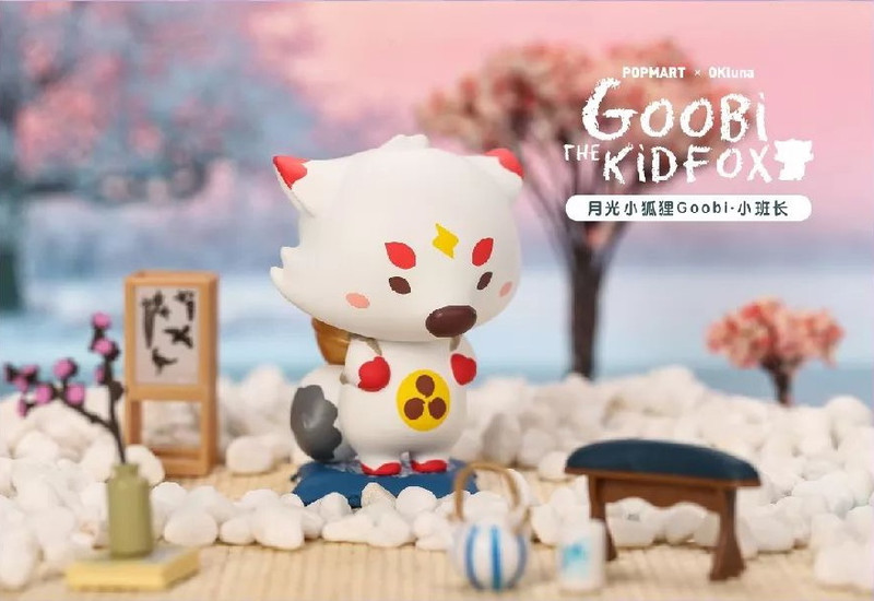 Goobi the Kid Fox Mini Series by OKLuna : Open Blind Box